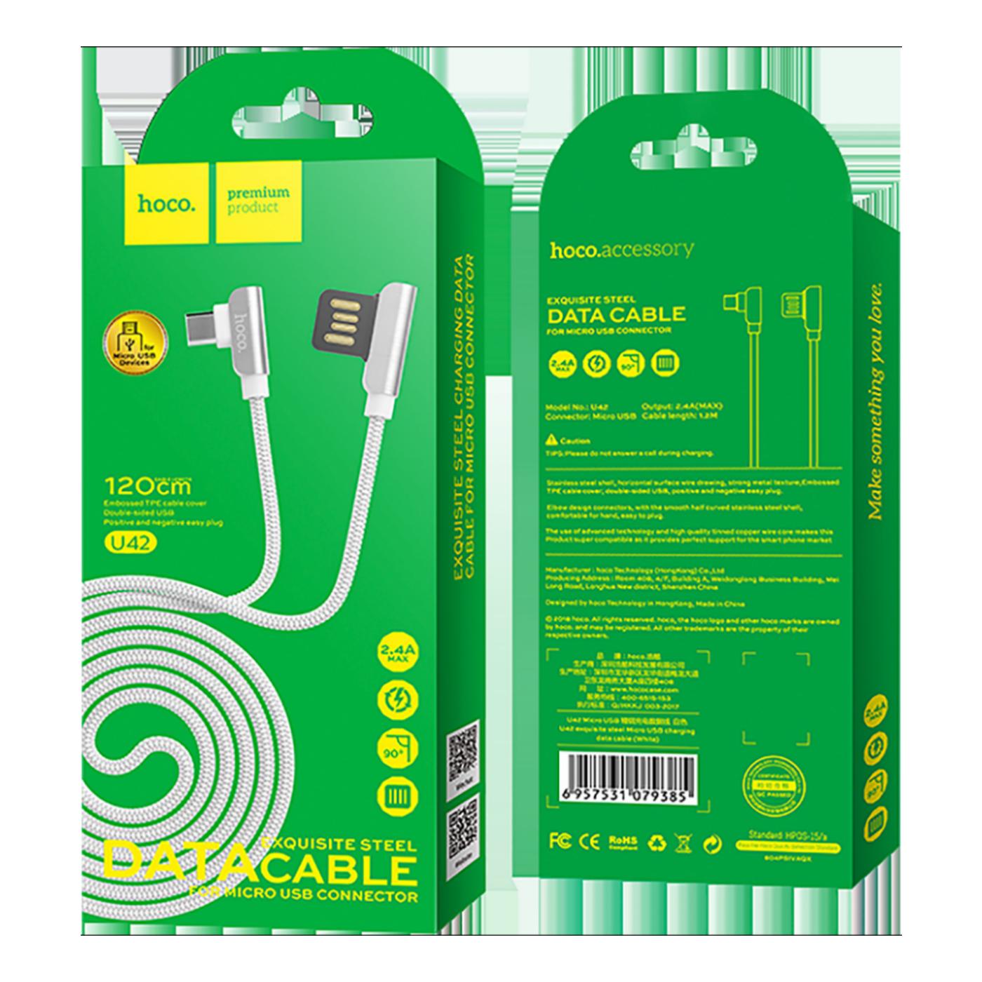 U42 Exquisite steel, Micro USB, WH
